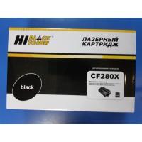 Картридж Hi-Black (HB-CF280X) для HP LJ Pro 400 M401/Pro 400 MFP M425, 6,9K