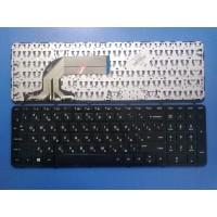 Клавиатура для ноутбука HP Pavilion 15-e черная с черной рамкой