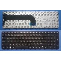 Клавиатура для ноутбука HP Pavilion m6-1000 ENVY m6-1100 m6-1200 черная