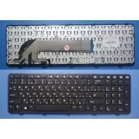 Клавиатура для ноутбука HP ProBook 4540S, 4545S, 4740S черная с черной рамкой 12327