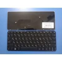Клавиатура для ноутбука HP mini 1103 110-3500 3510 3530, 210-3000 (черная) (647569-251)