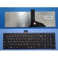 Клавиатура для ноутбука Toshiba Satellite C850 C850d C855  L850 L850d C870 C875 Series. Черная